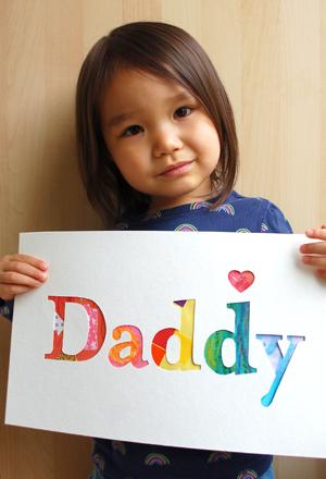 festa papa poster