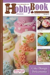 manuali cake design stamperia