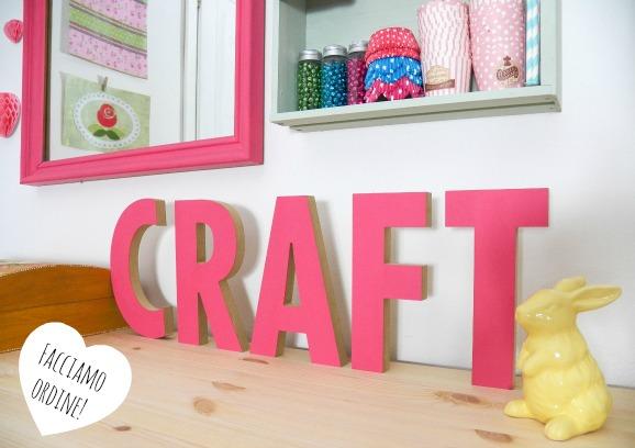 Un nuovo spazio organizzato nella mia craft room